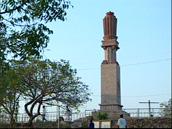 Vijayawada Gandhi Hills